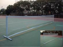 网,羽球网架