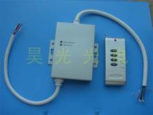 LED控制器 多種變換  可控20米