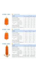 HY5W,HY1.5W,HY10W,FZ,FCD系列氧化鋅避雷器
