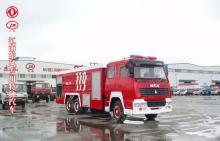斯太爾水罐消防車