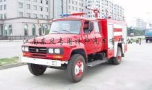 東風140水罐/泡沫消防車