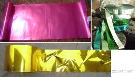 彩色PET镀铝膜