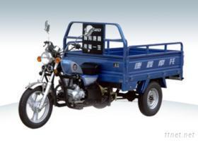 三輪摩托車150