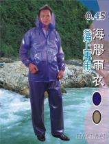 0.45海膠機車雨衣