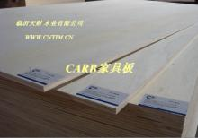 CARB認證防塵板、擋風板、基板、飾面板,3*6尺3*7尺木門專用膠合板,貼面板