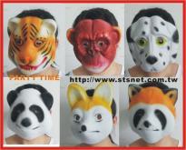 萬聖節.聖誕節.角色扮演造型舞會表演服裝道具- 動物面具