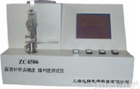 醫用縫合針、針灸針針尖硬度鋒利度測試儀