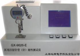 醫用注射針管(針)剛性測試儀