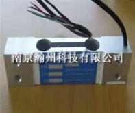 張力傳感器-稱重傳感器