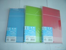 PP名片冊、PP文具盒、PP風琴包、索引卡、PP固定袋、PP資料袋