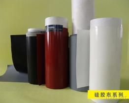 硅橡膠塗覆玻璃纖維布