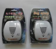 電子驅鼠器, 超聲波驅蚊器