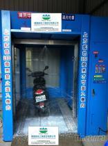 投币式全自动机车洗车机