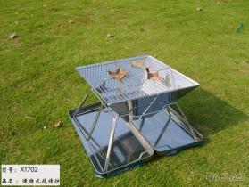 便攜式燒烤爐