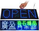 專利LED-萬用DIY看板