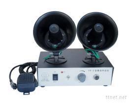 集成傳話器(大聲公)
