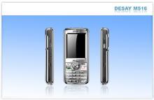 M516 雙卡雙待,藍牙,手寫,MP3,MP4,130攝像頭,跑馬燈