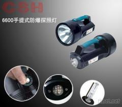 HID氙气手提式防爆探照灯|防水型强光搜索灯
