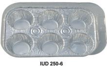 多功能鋁箔餐盒
