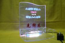有機玻璃化妝品展架