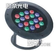 LED水底灯KD-029