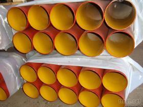 W型鑄鐵排水管