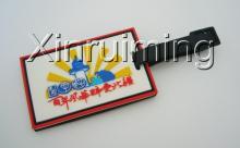 PVC行李吊牌-2