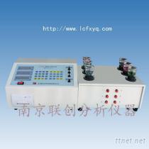 鋁合金分析儀器 化驗設備