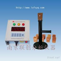 鐵水碳硅分析儀 碳當量分析儀