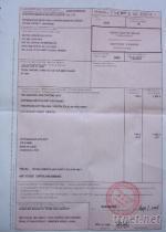 辦理歐盟紡織品產地證