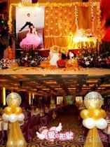 主題式婚禮會場佈置