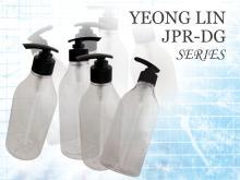 JPR-DG-500 塑膠容器