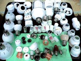 光源照明HCFL,CCFL,LED,塑胶罩.E27.配套五金周边零组件,