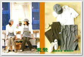 餐厅、饭店服务人员制服,产品包含:衬衫、围裙、领巾、帽子等,可为您量身设计!