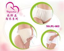 孕婦內衣褲(可調節腰部鬆緊)