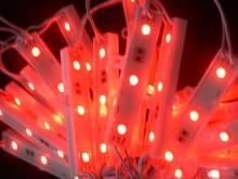5050三燈模組
