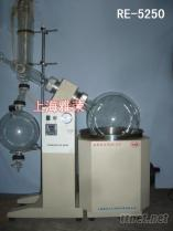 50生旋轉蒸發器