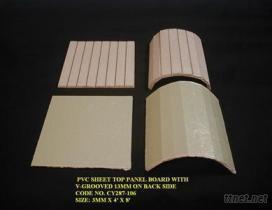 裝飾膠布面彎曲板