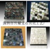 深圳升耀厂家天然贝壳马赛克 贝壳装饰板 建材贝壳装饰材料