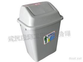 翻蓋式生活垃圾桶