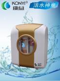 能量活化直飲水