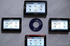 gps在線汽車跟蹤器gps車輛監控系統gps車輛定位系統