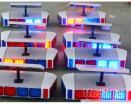 太陽能警燈