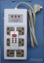 無線遙控節能排插