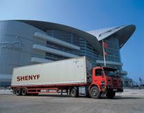 提供香港進口到大陸中港快報關清關和配送快件服務