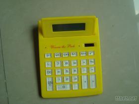 庫存計算器