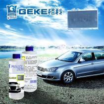 汽車水箱除垢劑