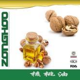優質食用核桃油