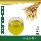 小麥胚芽油  維生素E之王