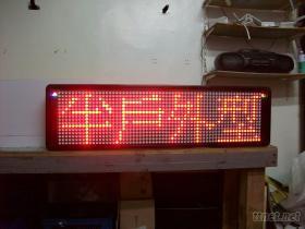 LED字幕機跑馬燈出租
